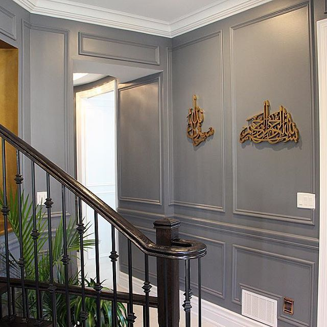 modern Decorative Trim
